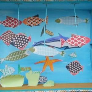 aquarium 3D